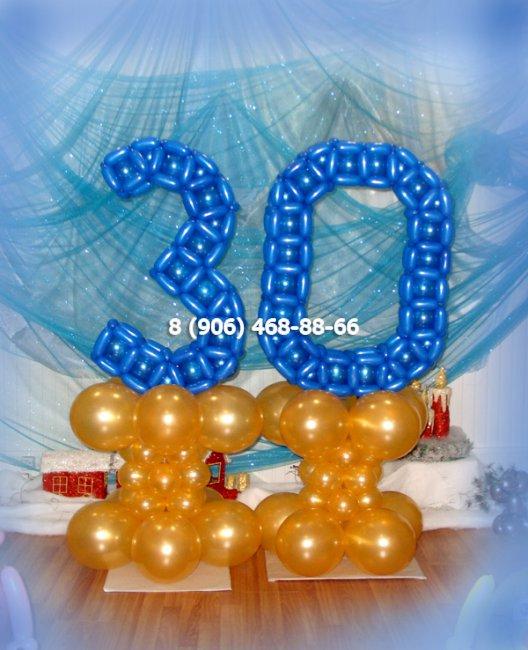 Как сделать из шаров цифры 50