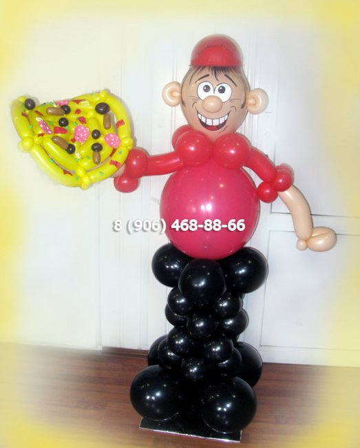 Поздравление с днем рождения с фигурами из шаров